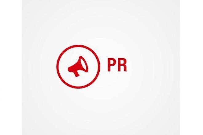 привлеку 1000 подписчиков в Instagram, Twitter, Vk, Youtube, Ask 1 - kwork.ru
