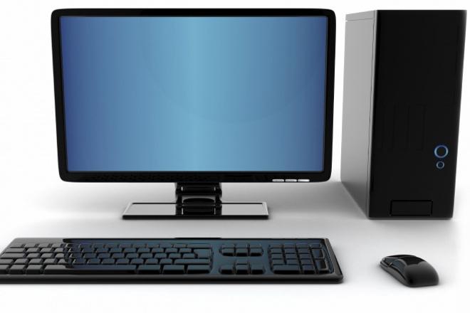 пишу статьи все про компьютерную технику 1 - kwork.ru