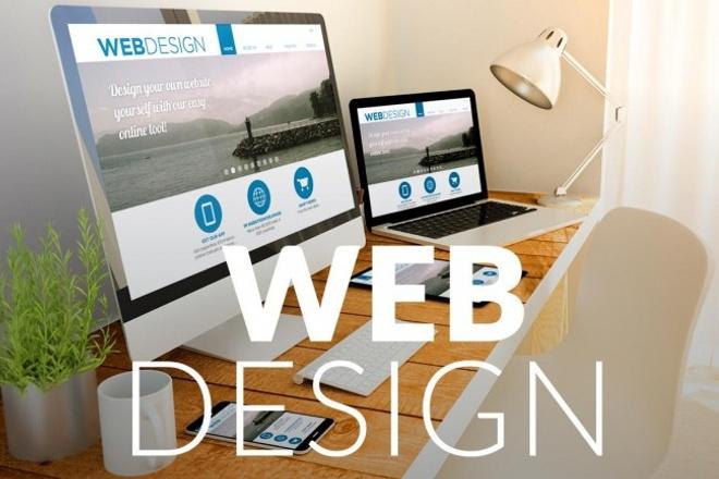 Дизайн 1 страницы сайта 1 - kwork.ru