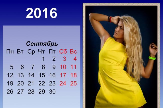 Сделаю календарь из ваших фотоФотомонтаж<br>Сделаю календарь на месяц или годовой по вашим пожеланиям. Возможен формат книжный или альбомный.От вас фото, желательно в формате RAW. В работу входит обработка, ретушь, кадрирование, цветокоррекция.<br>