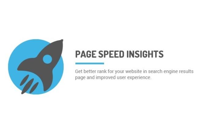 Повышение показателей в Google PageSpeed (ускорение загрузки сайта) 1 - kwork.ru