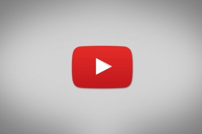 Сделаю шапку для канала YouTubeДизайн групп в соцсетях<br>Сделаю шапку для канала YouTube на любую тематику.) Ps: попытаюсь сделать за кратчайший отрезок времени.)<br>