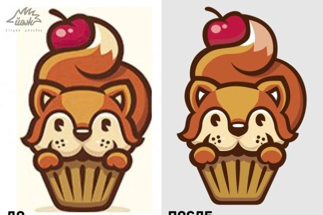Отрисую логотипЛоготипы<br>Зачастую хорошей альтернативой дорогостоящей разработке уникального логотипа становится перенимание уже существующего, зачастую более профессионального лого.<br>