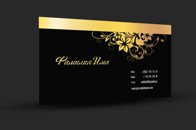 Сделаю визиткуВизитки<br>Сделаю дизайн визитки<br>
