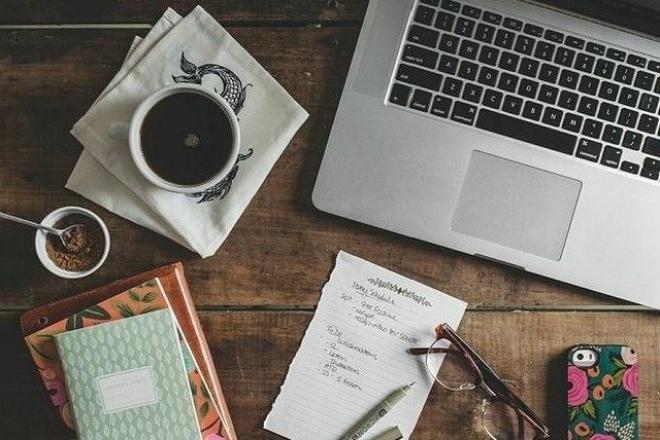 Напишу пост для вашего блогаНаполнение контентом<br>Напишу интересную и уникальную статью на заданную тему для вашего блога. Предпочтительные темы: Психология Дети Образование Мода Красота и здоровье Медицина Бизнес и финансы Животные Быт Дизайн Искусство и культура Путешествия<br>