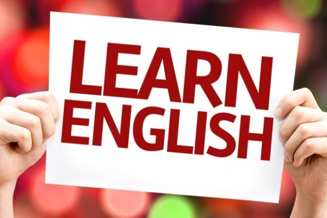 Провожу уроки английскогоРепетиторы<br>Рада что Вас заинтересовало мое предложение! Меня зовут Ольга, я провожу частные уроки английского языка в скайп. Готовлю к экзаменам, контрольным. Устраняю пробелы в знаниях. Опыт работы более 7 лет (более 4 лет в ВУЗе) Не просто знаю язык, а умею учить!<br>