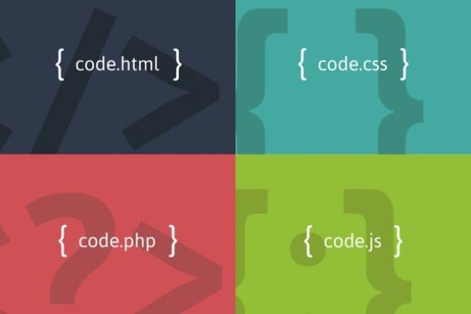 напишу скрипт на PHP, JS (и библиотеки) 1 - kwork.ru