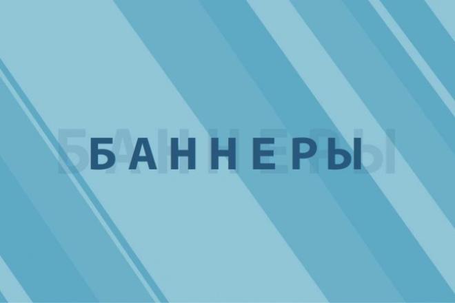 Сделаю 2 флеш-баннера 1 - kwork.ru