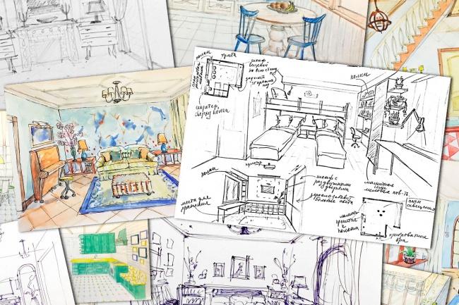 Дизайн интерьера комнаты за один день! Закажите сейчас 1 - kwork.ru