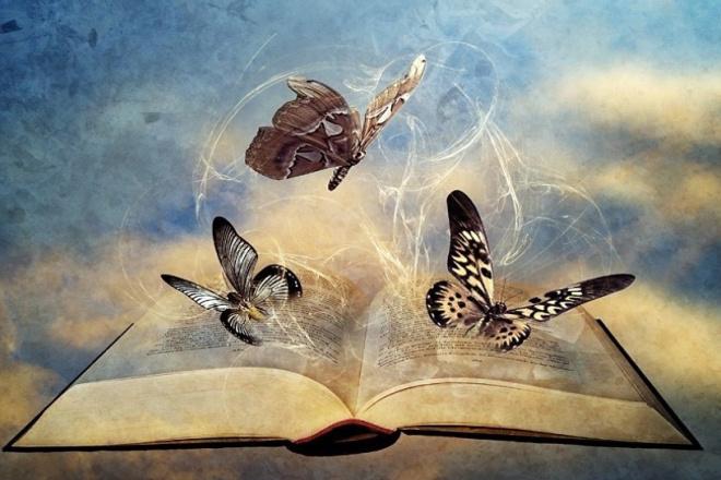 Напишу любое произведение в прозе или стихахСтихи, рассказы, сказки<br>Большой опыт в написании художественных произведений. Пишу стихи для поздравления или просто для души. Фантазия не имеет границ, поэтому любое прозаическое произведение становится оригинальным и интересным.<br>