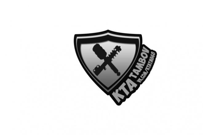 Создам 5 логотипов разных форматов 1 - kwork.ru