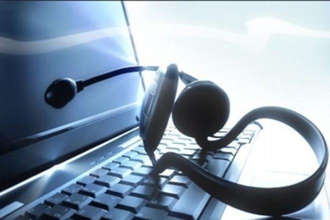 Выполню транскрибацию аудио и видео файлов, вебинаров 1 - kwork.ru