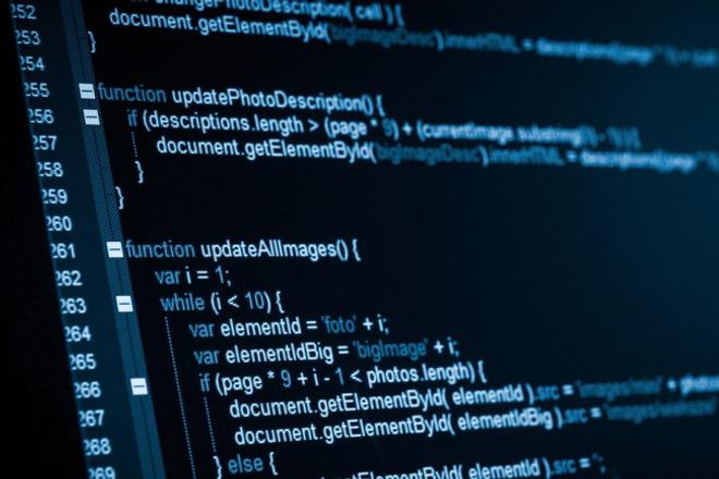 Продаю готовый PHP скрипт сбора частотностей с Яндекс ВордстатСкрипты<br>Скрипт использует сервис распознавания капчи rucaptcha[dot]com. Скрипт подключается как класс к вашему скрипту обработки. На вход подается ID региона по Яндексу и массив слов, на выходе получается тот же массив, но уже с частотностями. Для его работы требуется аккаунт в Яндексе и API-ключ рукапчи. При необходимости помогу внедрить в проект за 200 р.<br>