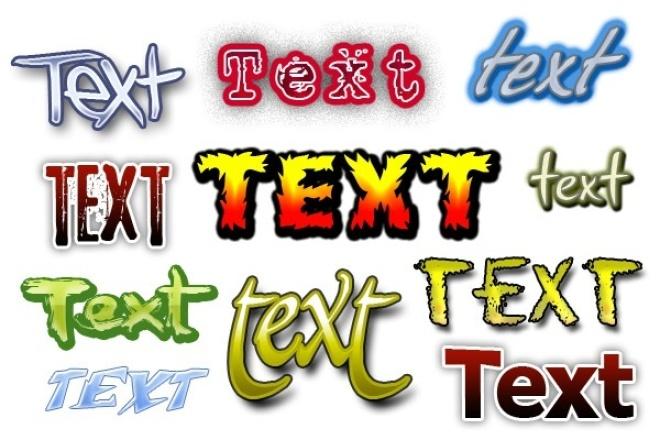Напишу любой текст до 10000 тысяч символовПродающие и бизнес-тексты<br>Напишу текст любой длины до 10000 символов, дешевая цена, быстрое выполнение, лучший коэфициент цена-качество<br>