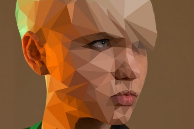 Нарисую ваш Портрет  в стиле Low Poly 1 - kwork.ru