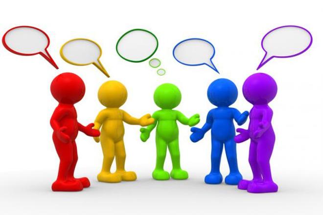 Напишу комментарии на форуме или сайтеНаполнение контентом<br>Напишу на Вашем форуме или сайте до 40 комментариев на разную тематику в любых рубриках от разных пользователей. До 300 знаков без пробелов.<br>