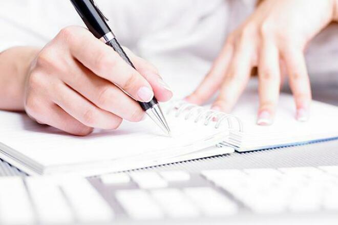 Напишу текст на заказПродающие и бизнес-тексты<br>Напишу хороший и качественный текст для Вашего сайта. Тематики разные, преимущественно праздники, спорт, здоровье.<br>