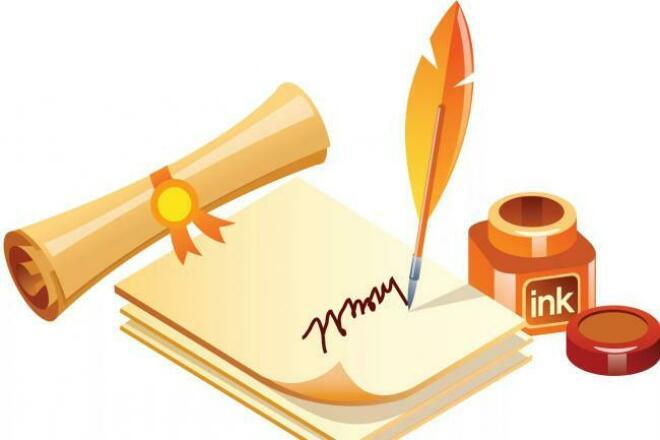 Напишу поздравление в стихахПоздравления<br>Здравствуйте. Меня зовут Анна. Напишу яркое именное поздравление на юбилеи, день рождения, свадьбу, рождение ребенка и так далее. Учитываю все пожелания. В один кворк входит не более двух четверостиший.<br>