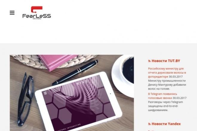 Создам простой сайт. Помогу с продвижением 1 - kwork.ru