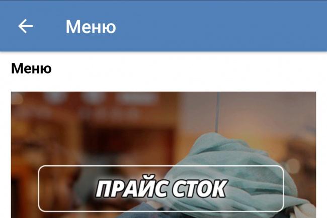 Сделаю обложку для группы ВКонтактеДизайн групп в соцсетях<br>Сделаю обложку для группы ВКонтакте с 3 исправлениями за 24 часа. Общее количество сделанных обложек перевалило за 50, прикрепил те, что были на телефоне.<br>