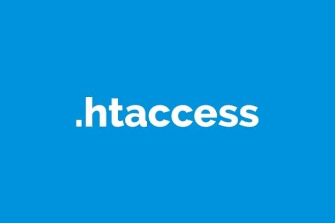 настрою htaccess 1 - kwork.ru