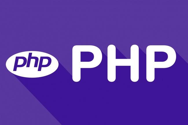 Напишу скрипт на php, html, css, mysqlСкрипты<br>Напишу php, html, css, mysql легкой сложности или п омогу разобраться и доработать ваш код. А также помогу советом.<br>