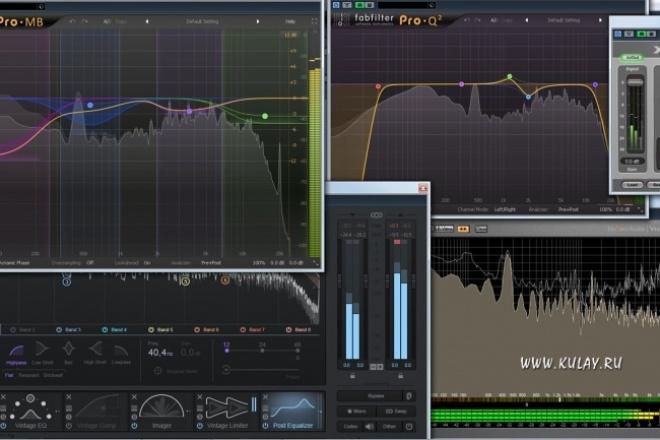 Сведение группы инструментовРедактирование аудио<br>Сведение группы инструментов. Микширование, эквализация, компрессия. Баланс инструментов. Расстановка инструментов в пространстве.<br>