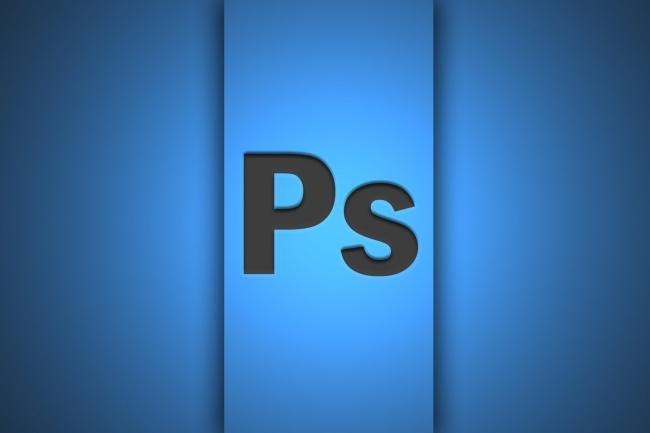 Сделаю логотипЛоготипы<br>Сделаю логотип. Работа будет выполнена в течении 2 часов! Гарантирую качество картинки и логотипа! Не заставлю долго ждать!<br>