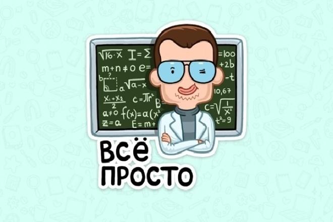 Помогу с техническими дисциплинамиРепетиторы<br>Помогу с решением заданий и рассчетно-графических работ по дисциплинам: теоретическая механика, в. математика, физика, начертательная геометрия, сопротивление материалов. Все задания расписываются в печатном виде со всеми пояснениями.<br>