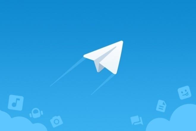 Telegram создам и настрою канал или группуПродвижение в социальных сетях<br>Создам и настрою канал или группу в Telegram, установлю необходимых ботов для администрирования и настрою их работу, индивидуальный подход к каждому заказу с индивидуальной разработкой группы или канала.<br>