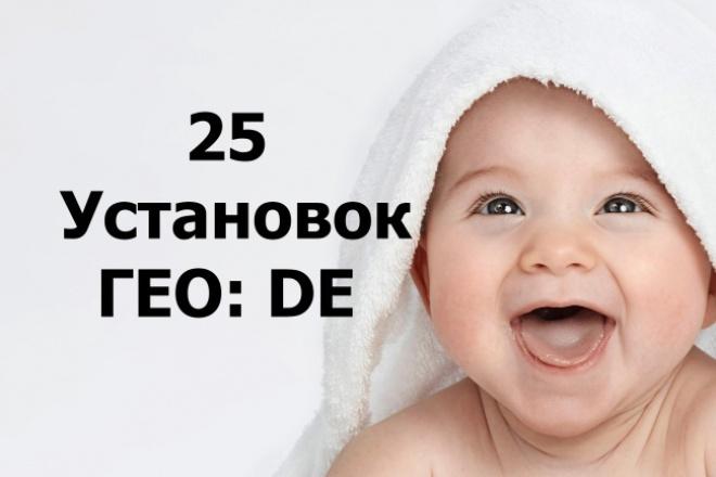 25 установок приложения из Google Play [ГЕО: Германия] 1 - kwork.ru