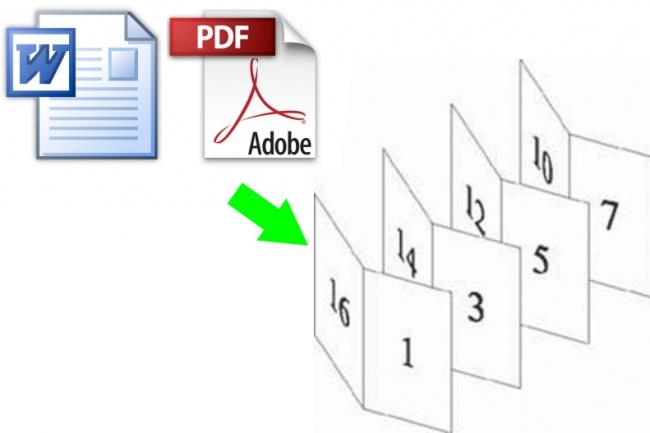 из документа в Word или PDF сделаю файл для распечатки книгой 1 - kwork.ru