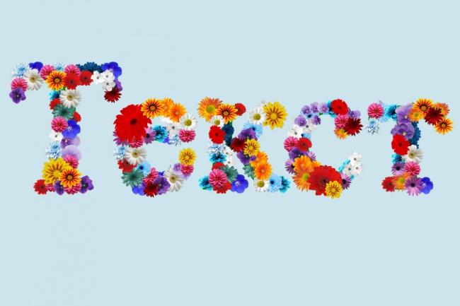 Сделаю цветочный текст 1 - kwork.ru