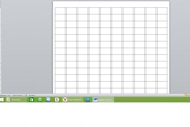 Выполню графику или чертеж в Ms Word 1 - kwork.ru