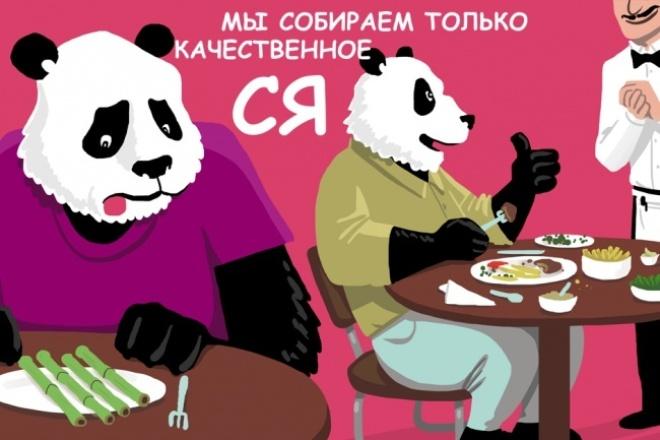 Подбор до 500 ключевых слов c ручной кластеризацией 1 - kwork.ru