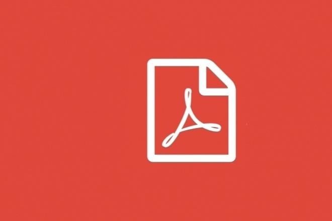 Преобразую текстРедактирование и корректура<br>Преобразую текст из формата PDF в Word, txt (без использования программ). Работу обещаю выполнить точно в срок. Быстро и качественно.<br>