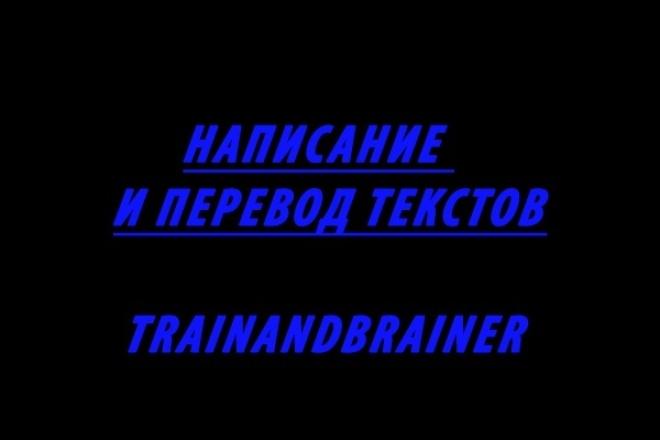 Создам уникальный текст для вашего магазина 1 - kwork.ru