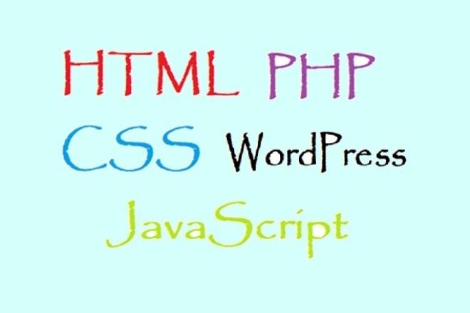 Доработка веб-сайтовДоработка сайтов<br>Добавление функционала, скриптов, виджетов, форм. Доработка верстки сайта, исправление ошибок верстки, разрешения экрана, устройства, исправление ошибок в программном коде сайта. Исправлю HTML проблемы (ошибки и предупреждения) на страницах сайтов. Cкрипт на языках web-программирования (HTML, CSS, PHP, JS (JQuery) ).<br>