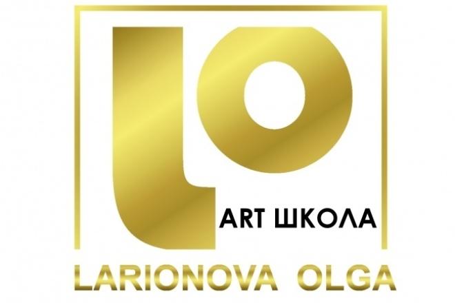 Логотип. Уникальный на 100 процентов 1 - kwork.ru