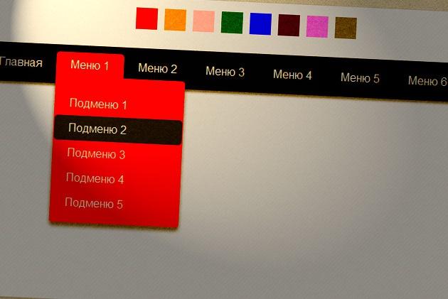создам меню для сайта на Битрикс 1 - kwork.ru
