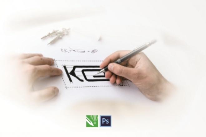 создам ТЗ на дизайн логотипа 3 - kwork.ru