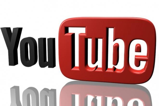 Привлеку 250 подписчиков на ваш канал YouTube 1 - kwork.ru