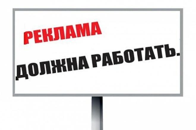 Потскажу как собрать базу в  10 000 e-mail за 2 часа. 1 - kwork.ru