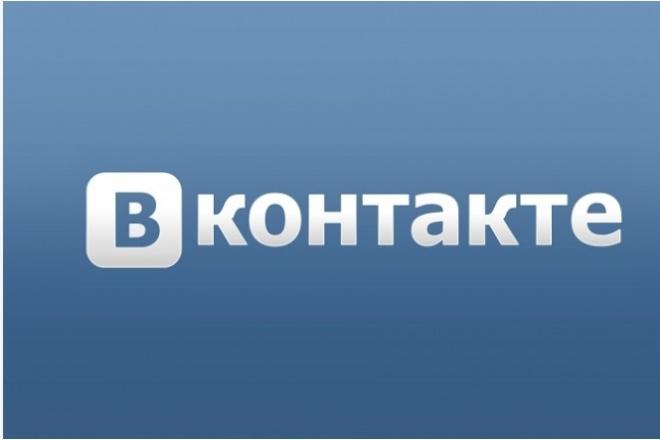 наберу подписчиков в любую группу 1 - kwork.ru