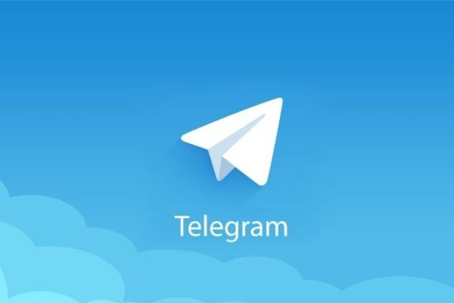 Настрою отправку данных с WEB-формы вам в TelegramАдминистрирование и настройка<br>Быстро и качественно настрою отправку данных с формы вам в Telegram. Какие данные обычно отправляют и кто этим пользуется: Если у вас небольшой сайт и вы хотите оперативно получать информацию в чат Если у вас несколько менеджеров и вам необходимо чтобы они оперативно видели информацию, поступающую с сайта Если у вас нет своего сервера или хостинга со скриптами подобного рода, но вам бы хотелось такую штуку себе на сайт<br>