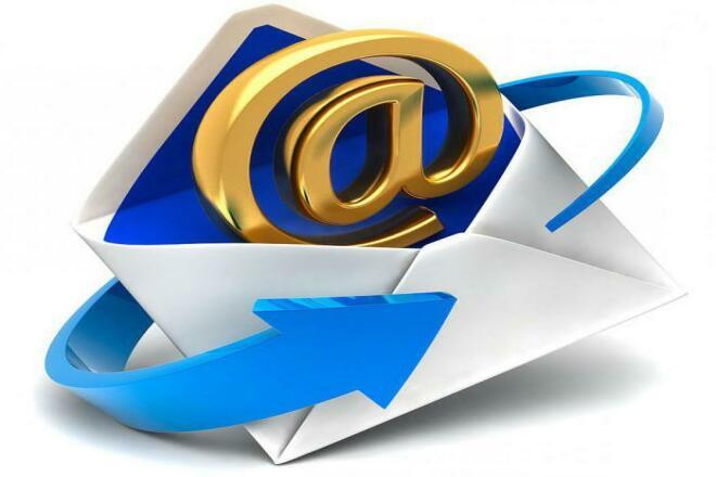 Напишу и отправлю электронные письма 1 - kwork.ru