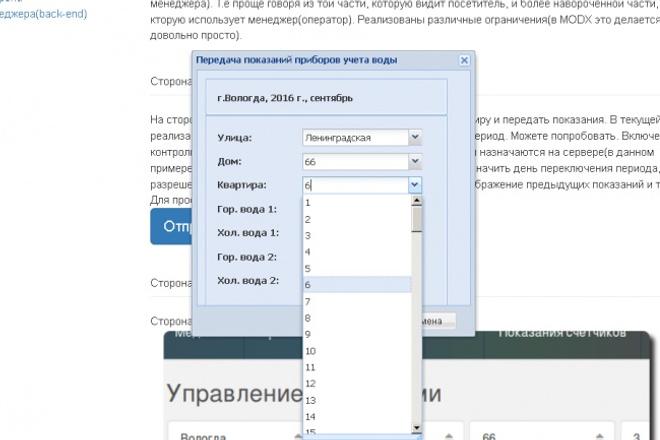 напишу скрипт modx 1 - kwork.ru