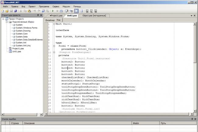 решаю задачи на pascal,c++,c# 1 - kwork.ru