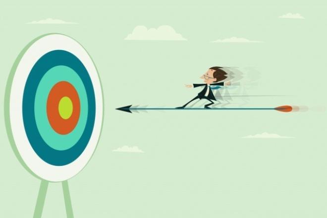 Создам и настрою кампанию в MyTargetКонтекстная реклама<br>В сфере интернет-рекламы всем известна такая площадка, как My Target. К сожалению, несмотря на простоту интерфейса, не все умеют грамотно оптимизировать рекламные кампании. My Target (target.my.com) – это сервис по размещению рекламных объявлений на площадках ВКонтакте, Одноклассники, Mail.ru и Мой мир. Все эти площадки относятся к большой компании Mail.ru Group. Особенности данной площадки в том, что рекламу можно сделать узко таргетированной и поймать только тех пользователей, которые являются вашей идеальной целевой аудиторией. Ценовая политика разная: - CPM (цена за 1000 показов) - CPC (цена за клик) Чем я могу помочь? - Создам 1 кампанию для вашей аудитории - Если нет баннера, нарисую баннер 240х400px, смотрите дополнительные опции - Проведу тестирование, создав несколько баннеров и несколько кампаний, что бы вы смогли понять, что работает лучше. - Возьмусь за поддержку вашего аккаунта<br>