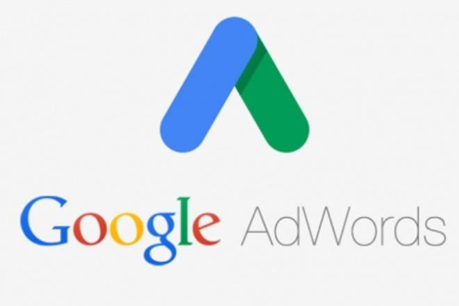 перенесу кампании из Яндекса в Гугл 1 - kwork.ru